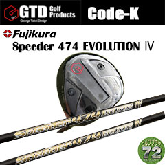 GTD Code-K Speeder 474 EVOLUTION Ⅳ