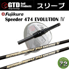 GTD 455 Code-k Speeder 474 EVOLUTION Ⅳ