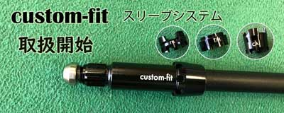 custom-fit_1