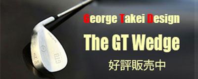 GTD The GT Wedge