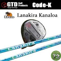GTD-Lanakira_blue