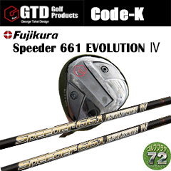 GTD Code-K Speeder 661 EVOLUTION Ⅳ
