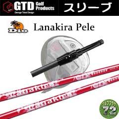 GTDs-Lanakira_pele