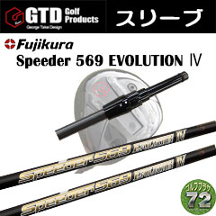 GTD 455 Code-k Speeder 569 EVOLUTION Ⅳ