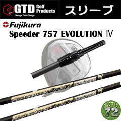 GTD 455 Code-k Speeder 757 EVOLUTION Ⅳ
