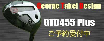 gtd455-plus